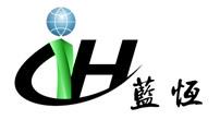 离xin曝气机-潜shui机-潜shui离xin式曝气机-di速潜shui推流器厂家-南京jin狮贵宾会deng录shou页环bao设bei有限公司